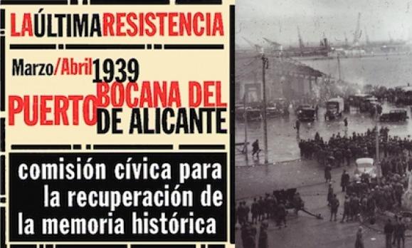 """ENCUENTRO INTERNACIONAL DE """"POLÍTICAS Y PRÁCTICAS DE MEMORIA HISTÓRICA Y DEMOCRÁTICA"""" EN ALICANTE"""